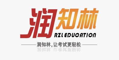 南昌润知林教育咨询有限公司